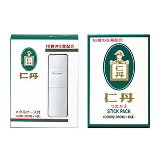 仁丹メタルケース/仁丹詰め替え 1080粒