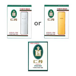 仁丹メタルケース(金色または銀色)/仁丹詰め替え 1080粒