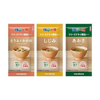 フリーズドライ顆粒 料亭の味 みそ汁セット 3種…
