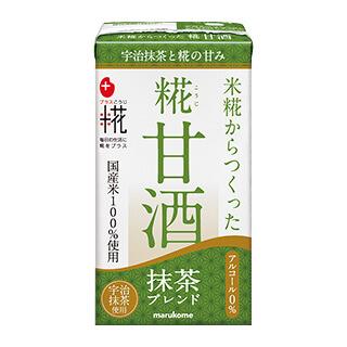 プラス糀 糀甘酒LL 抹茶ブレンド 125ml …