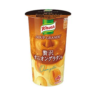 クノール® スープグランデ®…