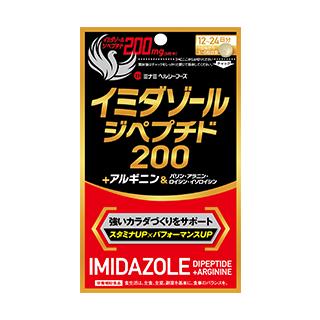 �C�~�_�]�[���W�y�v�`�h200 12�`