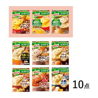 クノール® カップスープ 9種10点(コーンクリームセット)