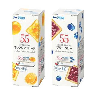 55 オレンジママレード(13g×8個)/55 …