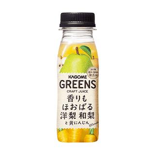 GREENS 香りもほおばる洋梨和梨と黄にんじんBlen…