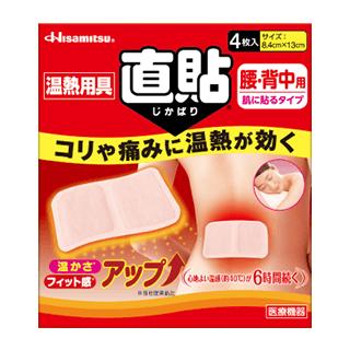 温熱用具 直貼® Mサイズ4枚入×4箱