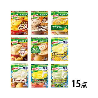 クノール® カップスープ 9種のよくばりスープ…