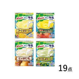 クノール®カップスープ<冷たい牛乳でつくる>4…